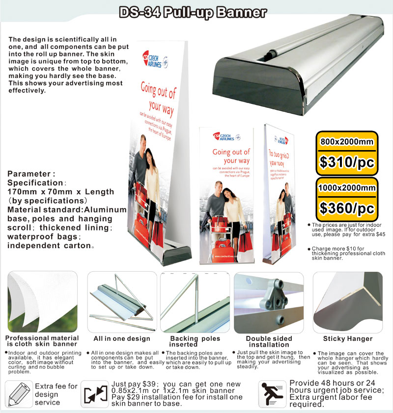 DS-24 Pull Up Banner